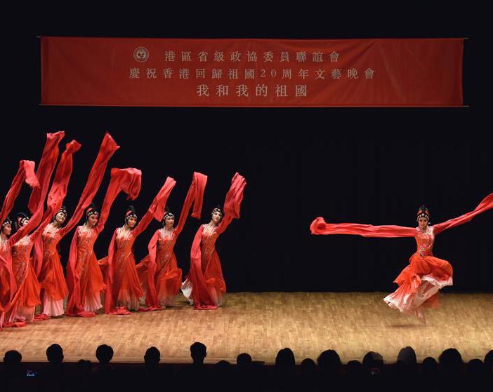 """""""我和我的祖国""""文艺晚会在香港举行"""