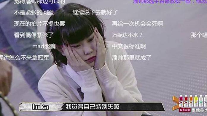 日本妹子参加中国节目 网友只注意到了她的中指