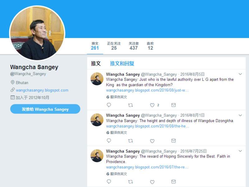 """印为""""保护""""不丹与中国对峙?媒体揭真相"""