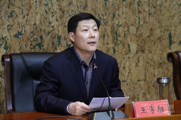 枣庄市委常委王常胜及其妻散步时被撞身亡