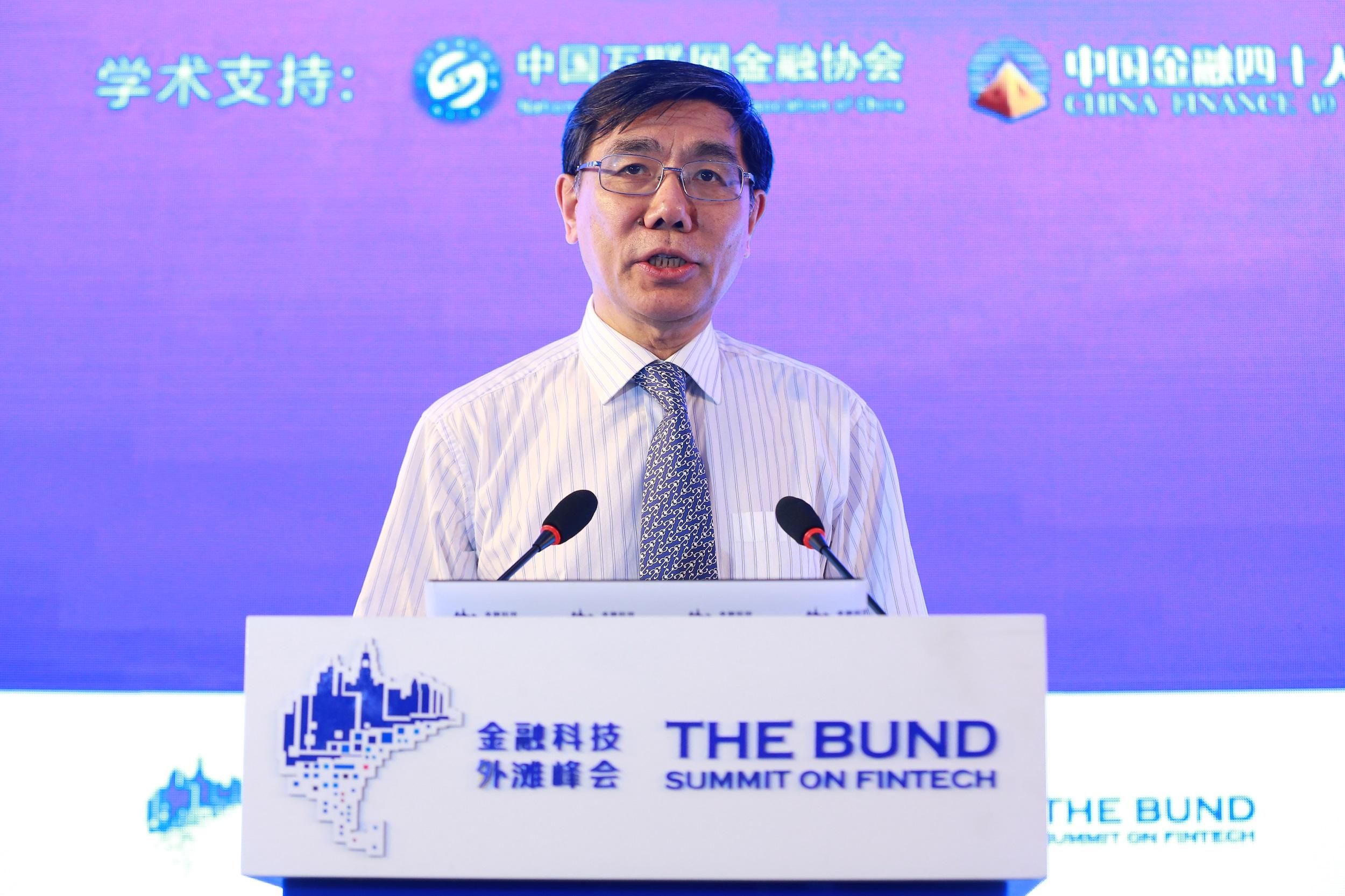 金融科技外滩峰会