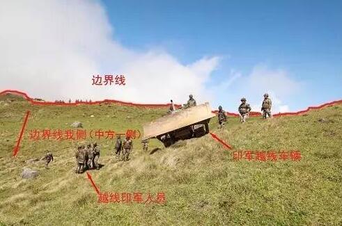 关于印军越界的最新消息 印军越界阻止中国修路视频 - 点击图片进入下一页