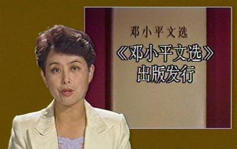 今日人物 央视主持人肖晓琳因癌症去世 生前美照回顾