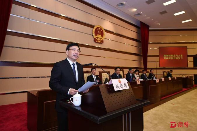 陈如桂任深圳市人民政府副市长、代理市长