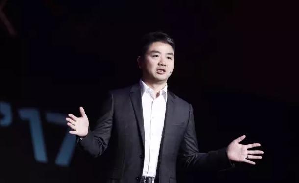 刘强东:人工智能驱动第四次零售革命