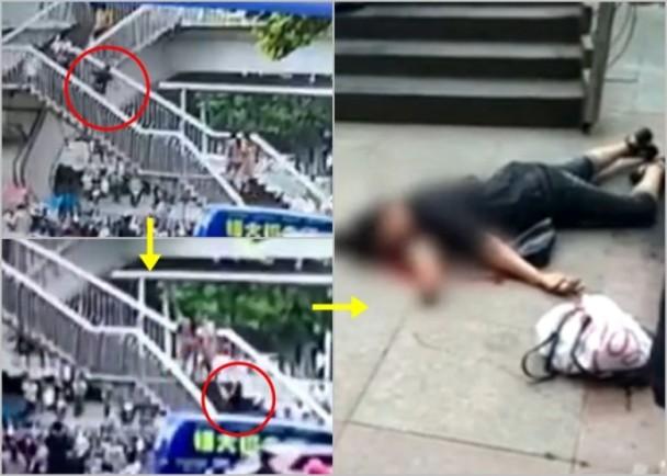 安徽:女子看手机滚落楼梯 撞头命危