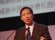 """许成钢为香港开""""药方""""应对全球经济下滑"""