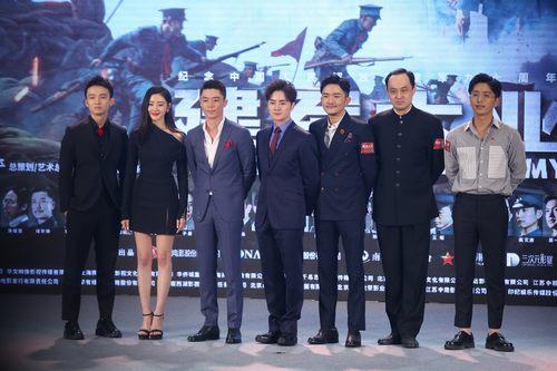 《建军大业》首映 提档7月27日下午2点