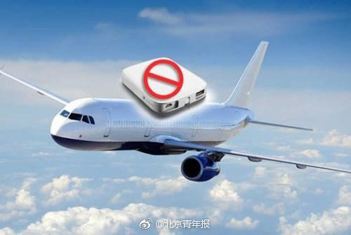 北京-杭州航班上充电宝自燃 致飞机延误2小时
