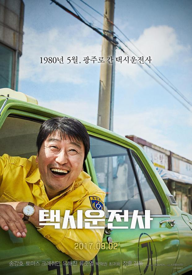 《出租车司机》韩国登顶 近300万人次力压《军舰岛》