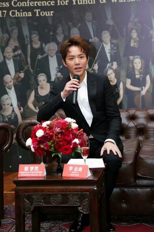 钢琴家李云迪现身发布会 正式拉开中国巡演序幕