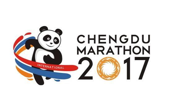 全景体育网 >>赛事信息 2017成都国际马拉松赛的logo也揭开神秘面纱