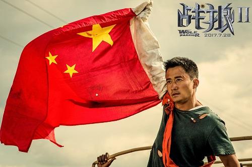 《战狼2》成中国影史票房第一 吴京:第三部一定拍