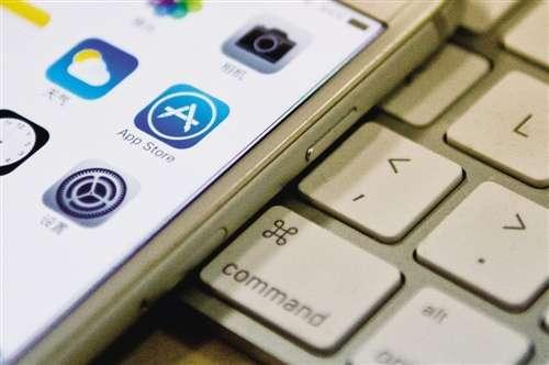 苹果首被举报垄断  - 点击图片进入下一页