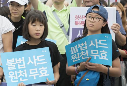 韩媒称萨德波及韩游戏业_进军中国之路完全被封