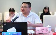 东南亚大变局考验中国押宝技术