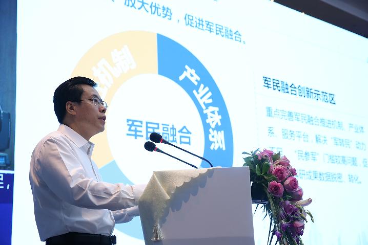 沈阳市长姜有为在东北振兴排列5论坛 上这么说
