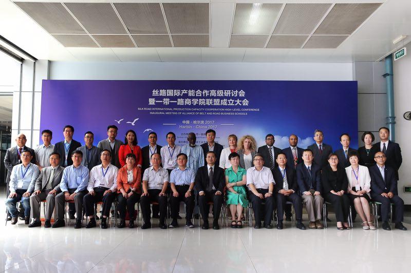"""""""一带一路""""商学院联盟成立大会暨丝路国际产能合作高级"""