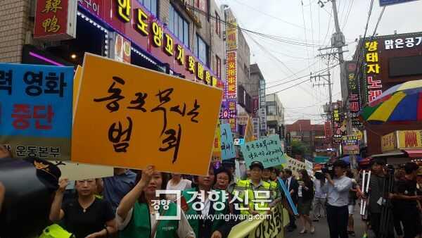 """韩电影抹黑首尔""""唐人街"""" 在韩中国人要求立即下映"""