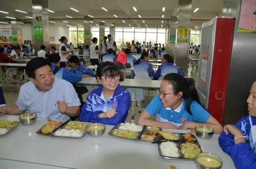 青岛恒远科技发展有限公司 宿舍