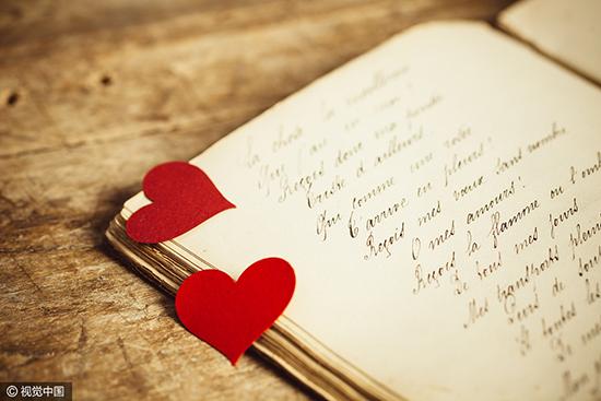 20句情话最能撩动女人心