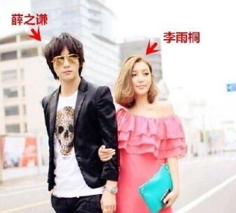 薛之谦与前妻高调宣布复合 李雨桐发长文自曝遭骗感情