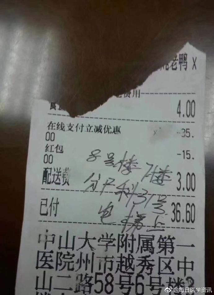 fun来了:外卖小哥嫌出菜速度慢 自己上手炒菜图片
