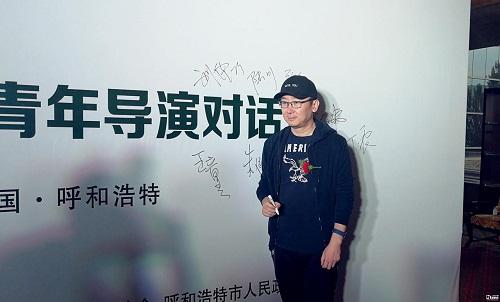 陆川忆拍《寻枪》往事:姜文面前我像面试的前台小姐