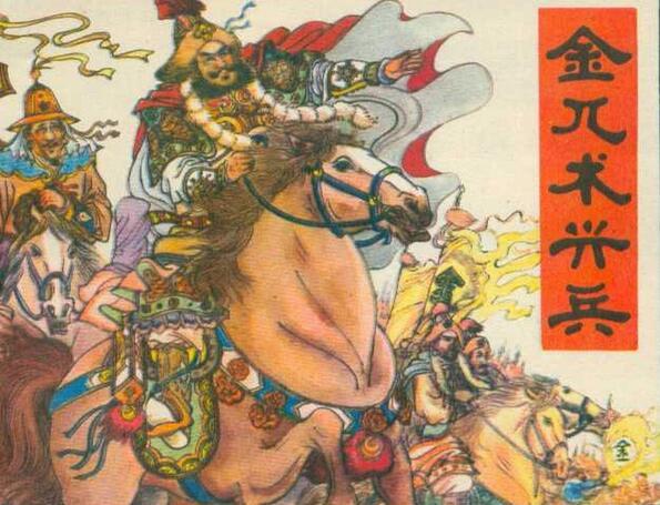 签军:金兀术在郾城之战中的最大短板