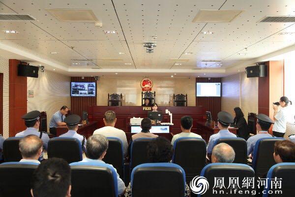 最高法到郑州高新区法院调研刑事案件速裁工作