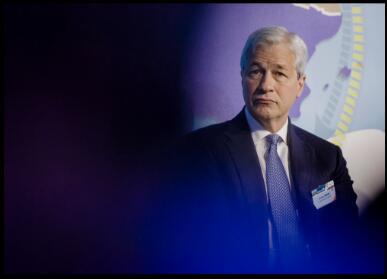 """摩根大通CEO放话:比特币是""""欺诈"""" 谁交易就解雇谁"""