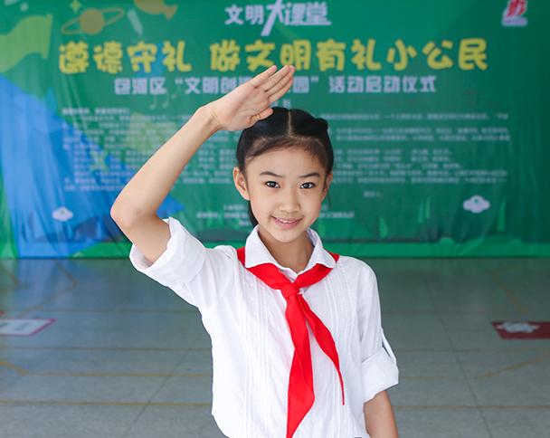 合肥:公民道德宣传日 文明之风进校园