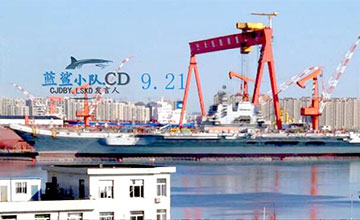 一天一变:国产002型航母顶板雷达已安装完毕