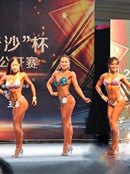 福州健美健身大赛