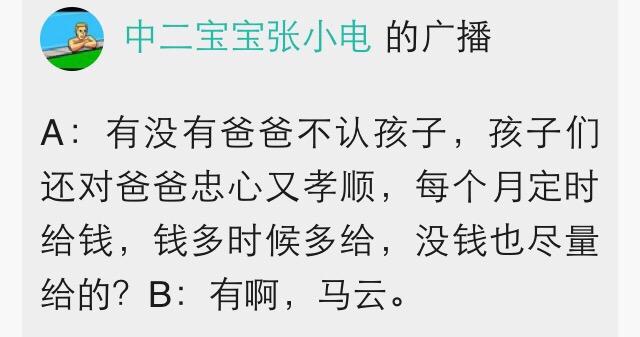 fun来了:老外疯了 中文了得和了不得咋一个意思图片