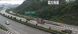 前车突然变道 货车高速原地360°掉头
