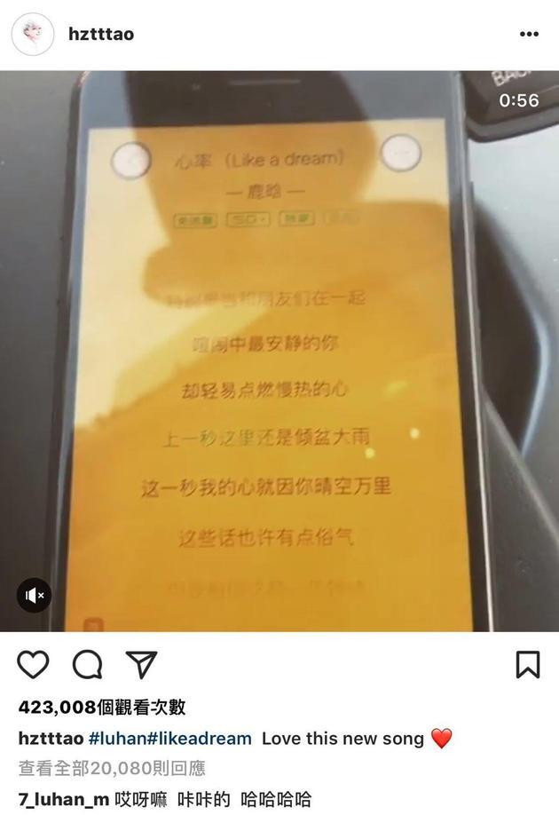 哥俩好!黄子韬公开表白 鹿晗用东北话回