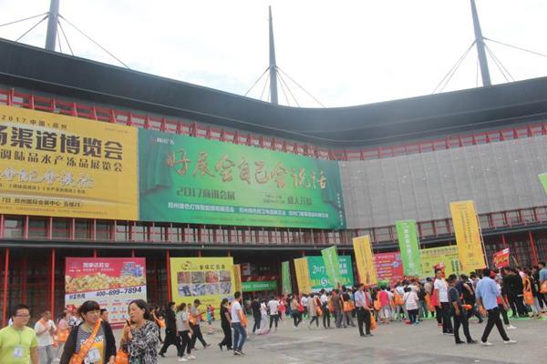 2017中国郑州(国际)绿色建材博览会盛大开幕