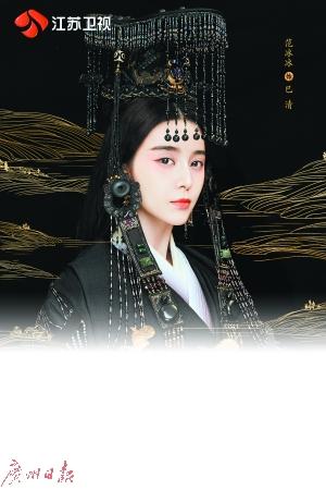 """揭各大卫视明年新剧:大古装仍是热点 """"姐妹篇""""吸睛"""