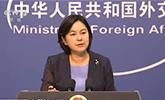 """德外长声称中国试图""""分化欧洲"""" 中方回应:欧方该珍惜!"""