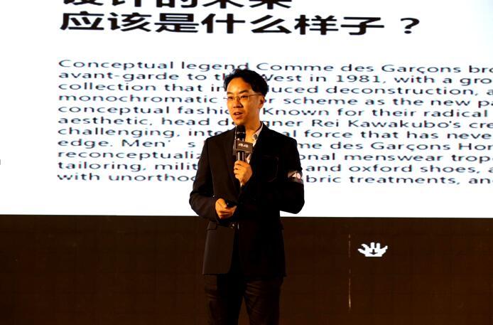 """""""40under40中国(山东)设计杰出青年(2017-2018) 入围设计师也将在现场"""