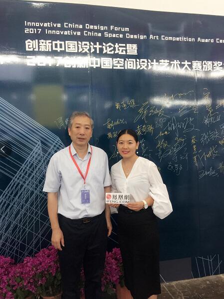 宋慰祖: 北京国际设计周助力设计引领产业升级