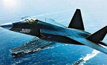 中国试飞了这款神秘战机 让美国非常头疼