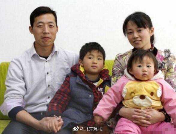 北京快3走势图:河南农村小伙娶回日本市长女儿