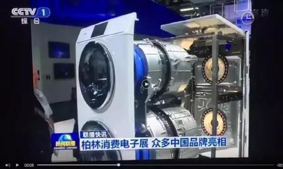 2集连播 cctv对焦卡萨帝洗衣机