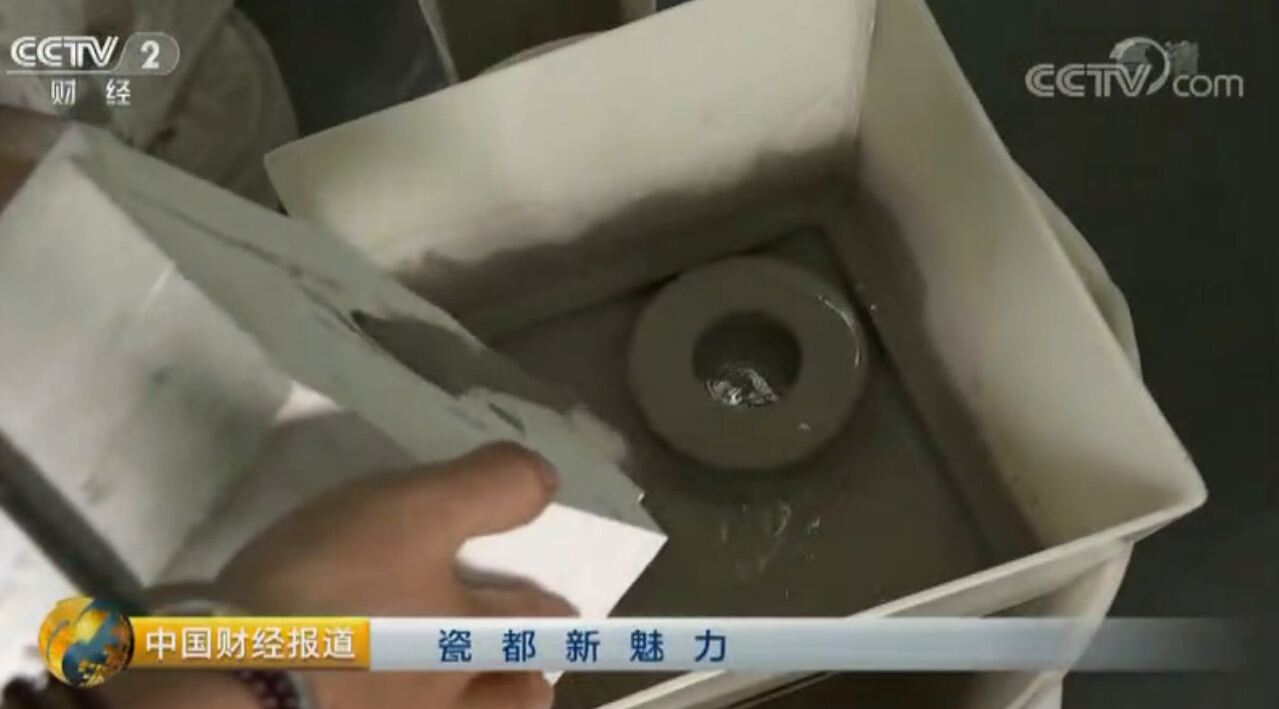 CCTV2《中国财经报道》沉磅——华光国瓷新魅力