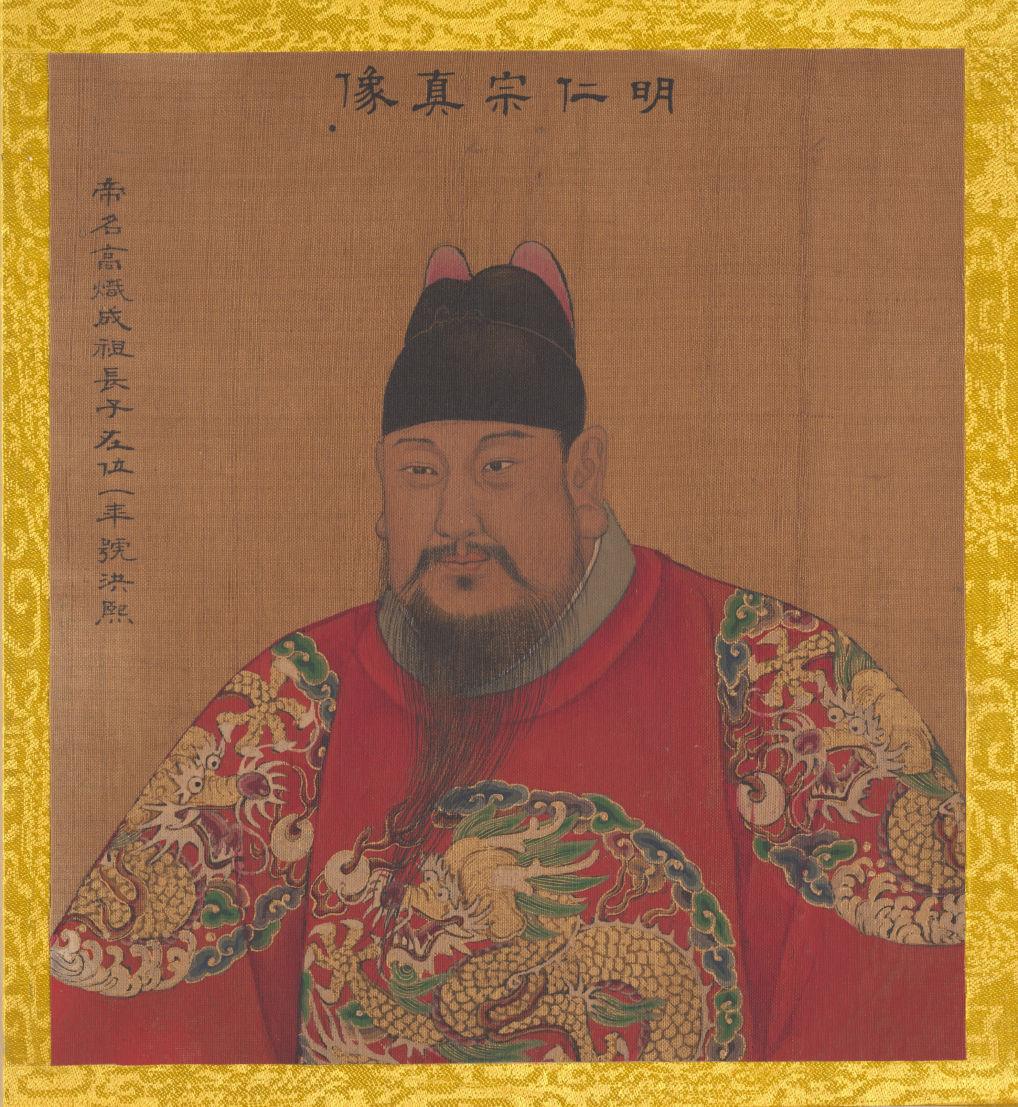 谁只当了十个月皇帝就被大臣污蔑好