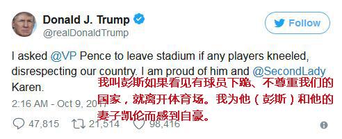 """白宫大玩""""噱头"""" 公民不爽其花费纳税人数十万美元(组图)"""