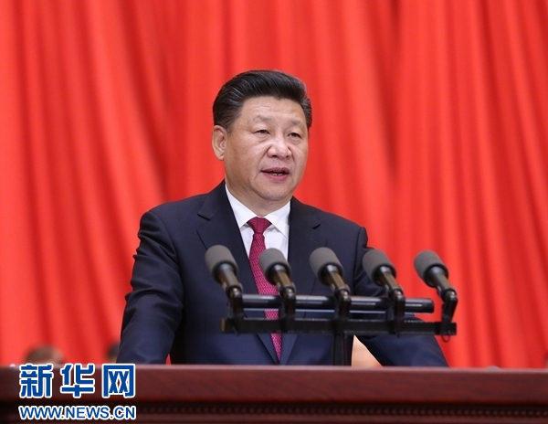 习近平当选中央委员会总书记