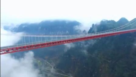 湖南悬索桥入吉尼斯世界纪录